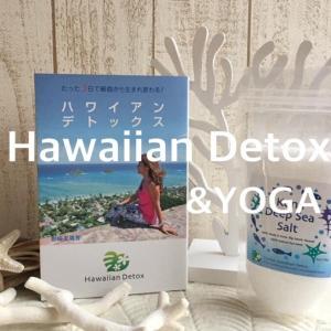 《春分の日》Hawaiian Detox&YOGA イベント開催✨