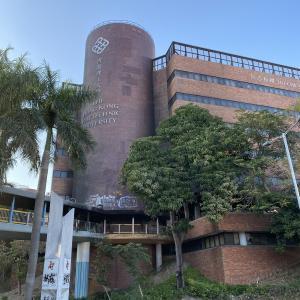 夢のかけら2 香港 理工大学