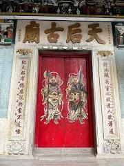 三国志 香港 広東語