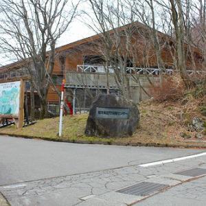 福井県自然保護センター 冬の野鳥レストラン