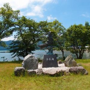 余呉湖のあじさい園