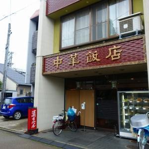 小松清ちゃんで中華ランチ