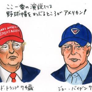 「トランプ大統領」が広める疑惑話???