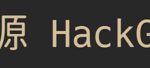 [白源] VSCodeにオススメの美しいフォントは白源 HackGen