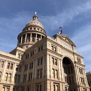 オースティン観光は テキサス州会議事堂から