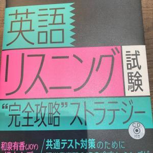 カズ先生の新刊