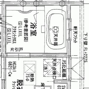 (入居前) WEB内覧会/(4) 脱衣室、お風呂