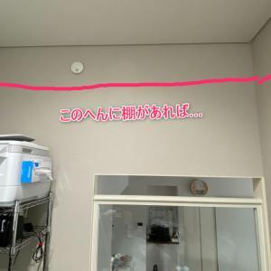 【DIY】石膏ボードの壁に棚をつける(&ダイソンも)