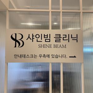 韓国で肌管理してきました!