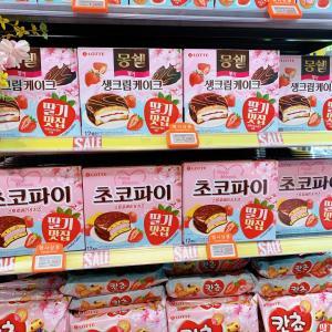 韓国春のお菓子はイチゴ味