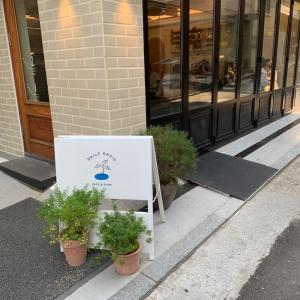 シャロスキルの人気カフェ「デイリーオアシス」