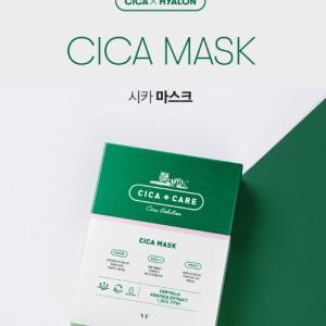 VTのシカシリーズからマスクパックを紹介