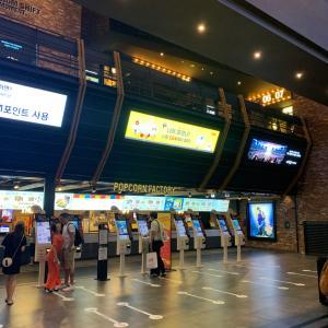 コロナ対策中の韓国の映画館の様子とは??