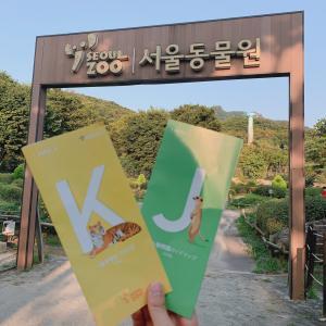 去年の今頃なにしてた?→ソウル動物園