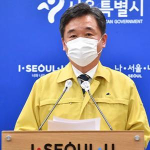 「韓国コロナ対策」さらに強化