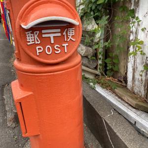 近所の郵便ポスト