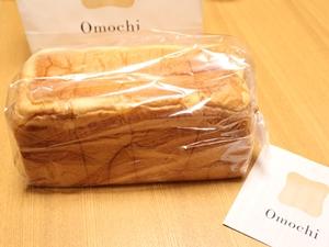 今までで一番美味しかった高級食パン