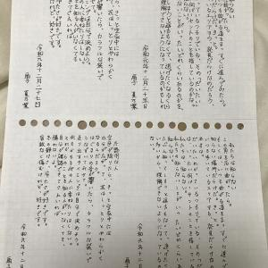 手書き文字のサイズなどについての考察