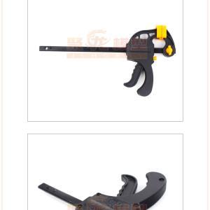 ☆小枪形夹子 模型制作和维修好帮手