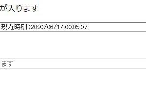 phpのお勉強:ajax form へ戻し