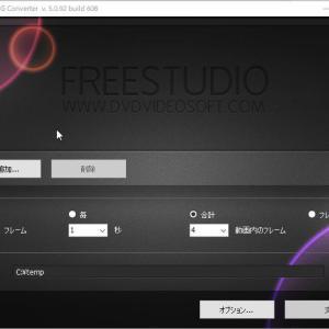 MP4からjpg画像に変換するフリーソフト