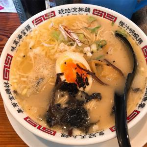 九軒目 麺屋 丸鶏庵 弐ノ陣 北海道札幌市