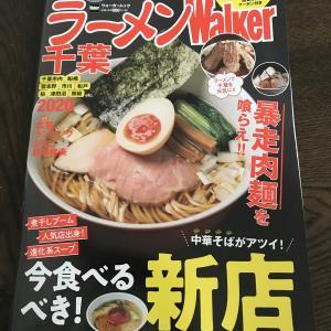 ちょっと寄り道 雑誌買いました