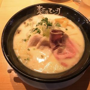 十七軒目 麺屋てい司゛ 千葉県千葉市 2020.3.13