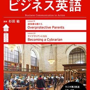 Overprotective Parents (3):大学授業料と家賃が高いから・・・
