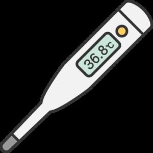 体温計を持ち歩くと良い事があるという話