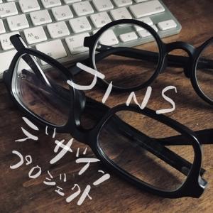 JINSデザインプロジェクトのSUGATA【Design Project】