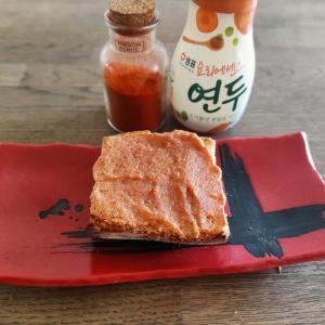 タラコの缶詰で、明太フランス