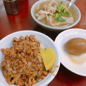 台湾の外食文化