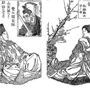 大発見!秀吉最後の城で関ヶ原の勝敗が決まった?