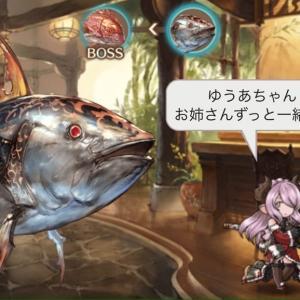 ❤️【グラブル】ナルメアお姉さんと行く水ブレグラ(土有利)