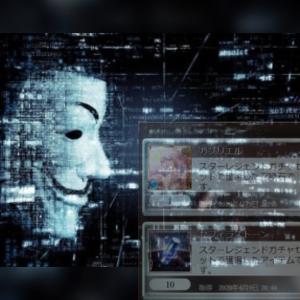 👁【グラブル】カグヤ狙いのスタレ結果 ~陰謀論~ 大物逮捕の裏でもみ消された真実