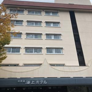 海上ホテル 淡路島
