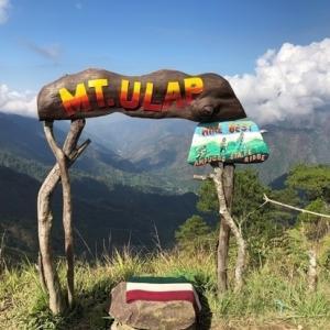 【バギオ留学】Baguioに来た留学生が行くべき登山スポット『Mt.Ulap』⛰