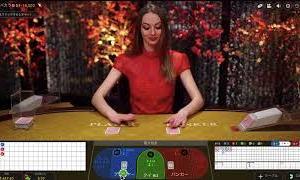 「オンラインカジノ」バカラの神にはすでに未来が見えている!