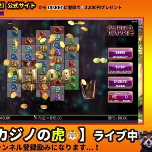 #107【オンラインカジノ|ライブ中継】オンラインカジノ初ライブ❣