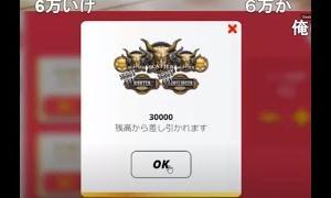オンラインカジノ日記99