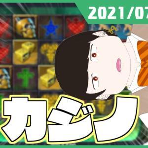 【実況!生カジノ】10万円が目の前に転がっている。【エルドアカジノ】