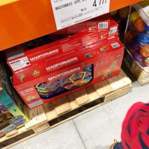 Costcoおもちゃ最終値下げ最強の立体パズルを激安で