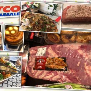 コストコ豚バラ焼肉冷凍保存