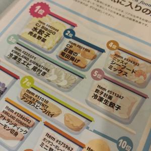 コストコユーザーが選ぶ好きな冷凍食品TOP10は?!