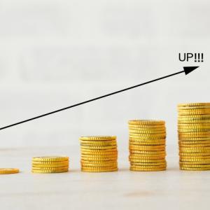 普通預金と定期預金、得な方を森永卓郎さんのお金が貯まる!を読んでみた