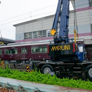 [阪急]1300系1313Fが搬入されました