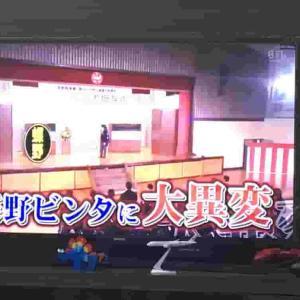 W*日本のテレビが見れるように!