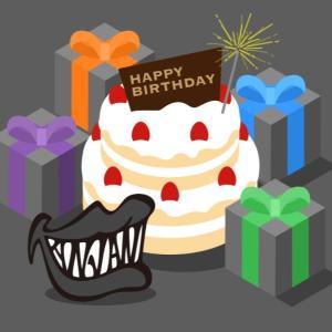 Happy Birthday Dear You!!