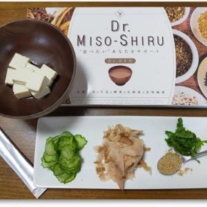 美味しく楽しい、置き換えダイエット Dr.味噌汁
